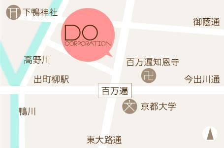 株式会社DOコーポレーション所在地