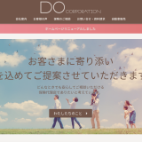 株式会社DOコーポレーション